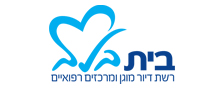 לוגו בית-בלב